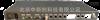 DNTS-71八口網絡時間服務器