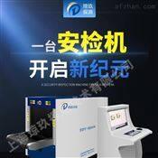 琼玖AI智能6550双源双视角安检机生产厂家