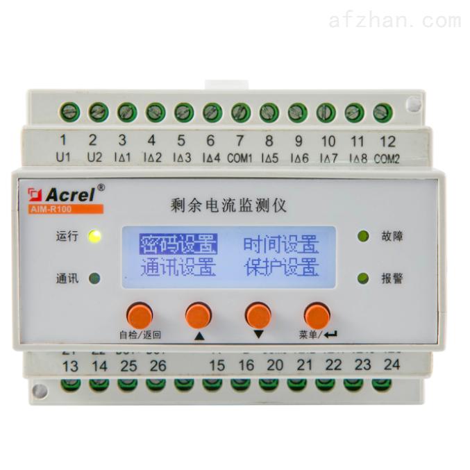 医用剩余电流监测仪 12路监测