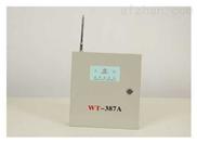 WT-387A五防区电话联网报警器