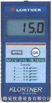 木材测湿仪,木材含水率测定仪,感应式木材测湿仪KT-50,数字式木材测湿仪,木材水分测定仪