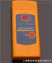 数字式木材测试仪,感应式木材测湿仪PT-90E