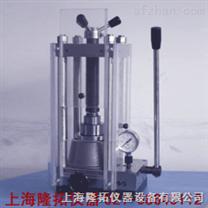DY-24A防护型手动压片机防护型手动粉末压片机手动台式压片机块压机自动粉末压片机小型油压机