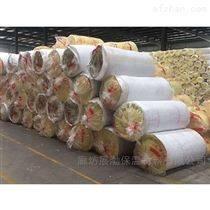 厂家供应A级防火离心玻璃棉卷毡  隔热材料