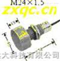 M243485-超声波距离传感器/超声波测距传感器(15米)