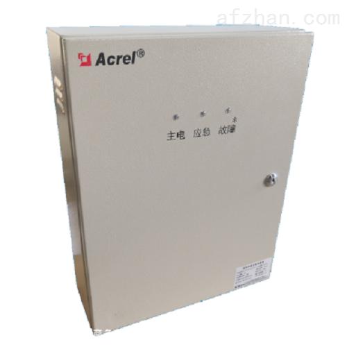 应急照明分配电装置 集中电源分电箱