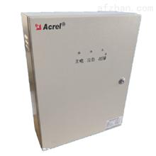 A-FP-A310(0.6/36)应急照明分配电装置 与集中电源配合使用