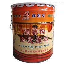 钢结构防火涂料生产商