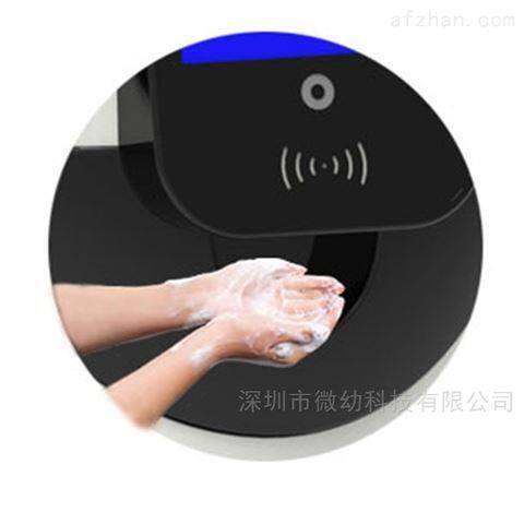 国内晨检机器人厂家测体温手口眼消毒一体机