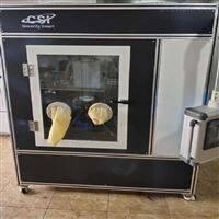熔喷滤料细菌过滤效率测试