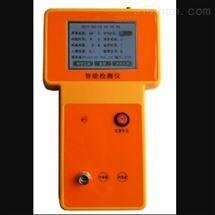 MC120/M400459手持触摸屏粉尘检测仪(中西器材)