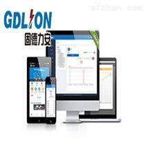 配电智能运维服务平台,智慧供配电解决方案