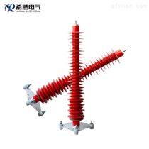 YH10WZ-84/221高壓電站型避雷器