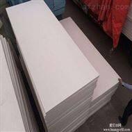 1200*600冷库挤塑板多少钱