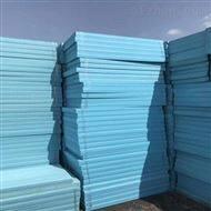 1200*600高密度挤塑板厂家直供