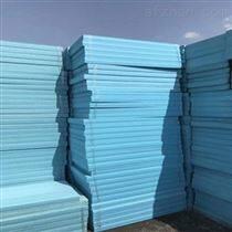 外墙XPS挤塑聚苯板泡沫板屋顶保温隔热板