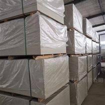 防水防潮硅酸钙板 建筑防火板厂家报价