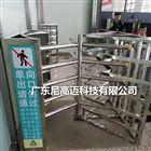 304不锈钢单向门 高铁车站出口转闸门