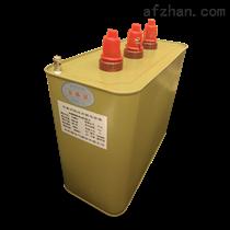 自愈式并聯電容器