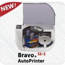 Bravo SE-3 光盤打印機