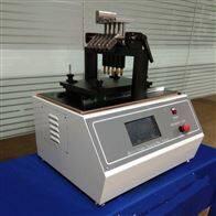 LTAO-46五指刮擦测试仪