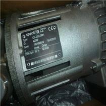 SPECK水環式真空泵QY1042產品資料