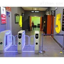 电影院出入口检票闸机