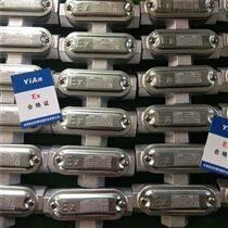 BHC系列钢制防爆穿线盒厂家