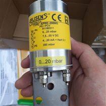 销售德国STAUFF 接头 SMK20-G1/4-PC-C6F
