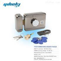 单锁头静音单面刷卡电机锁