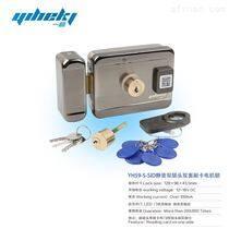 双锁头静音单面刷卡电机锁(ID)