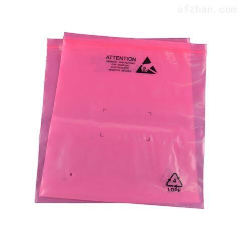 透明防潮内膜袋电子产品PE平口袋PC板包装袋