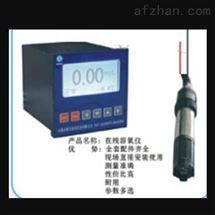M104155移动式静电接地报警器有防爆证QAT1-SA-MP