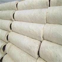 耐高温保温硅酸铝管  防火保温管