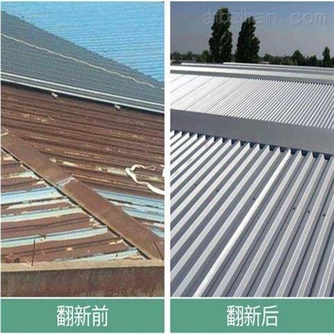 广东生锈旧彩钢翻新漆在线详情介绍