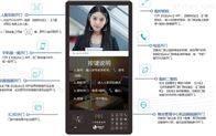 H889手机门禁app社区运营方案海量选择千居智