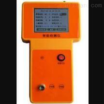 M150024水位深度检测仪(中西器材) MC120/M399892