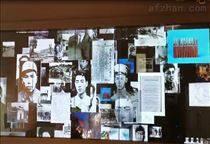 博物館魔墻互動-大屏魔幻互動軟件