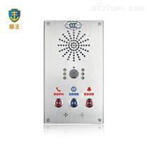 IP視頻對講三鍵式一鍵報警器