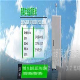 BYQL-OU臭气浓度电子鼻系统多种参数报价