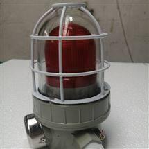 BBJ江苏12V防爆声光报警器