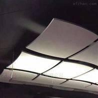 001豪瑞 玻纤吸音板垂片绚丽色彩组合