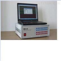 M359172便携式电量记录分析仪  型号:WFLC-VI