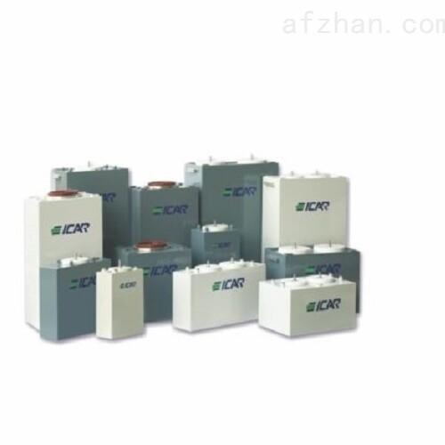 意大利ICAR储能电容器