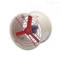 防爆轴流风机0.37KW