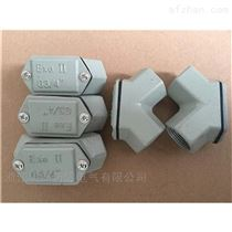 防爆接線盒鋁合金直通三通彎通