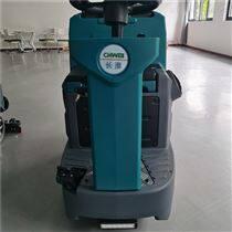 單刷駕駛式洗地車 室內停車場洗地機 全自動