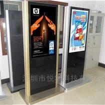 65寸立式广告机,室内高清广告屏,悦华科技