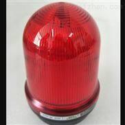 防水声光报警器 型号: Q100L-BZ-DC24V-R