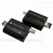 1路SDI光端机 12G带宽 60HZ